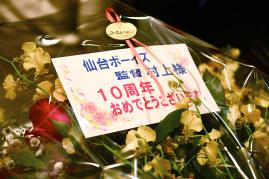 10th_anniversary_02.jpg
