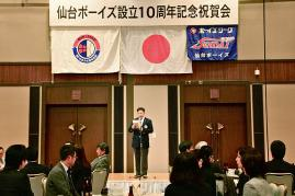 10th_anniversary_03.jpg