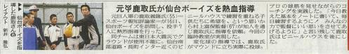 katori-san.jpg