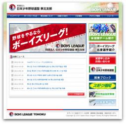 new-web-site.jpg