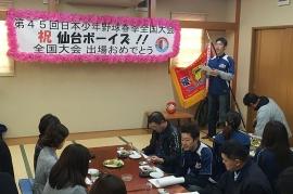 sokokai_001.jpg