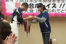 sokokai_005.jpg