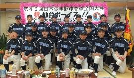 sokokai_008.jpg